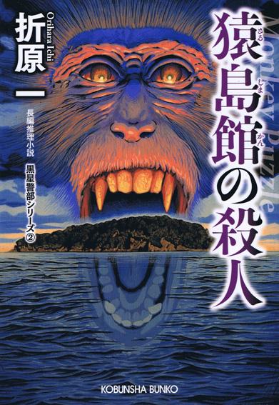 猿島館.jpg